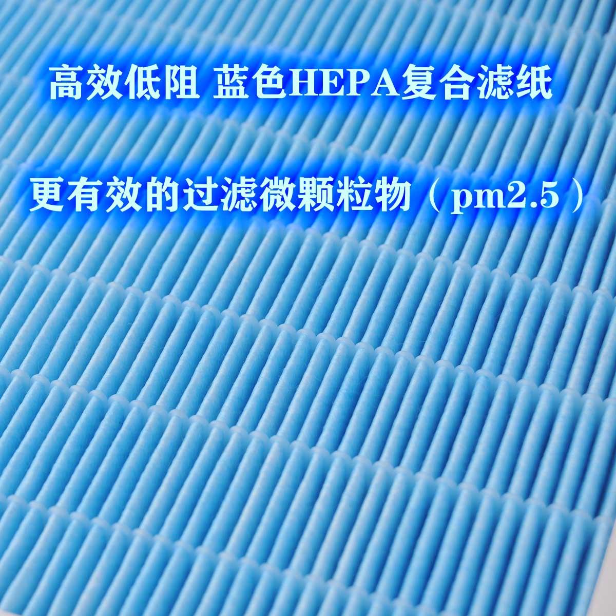 El filtro de aire acondicionado del automóvil además de olor de formaldehído el polen de filtro HEPA anti - niebla PM2,5