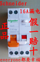 Schneider Schneider Tianjin MGE DPN16A20A32A 220 leakage switch with leakage