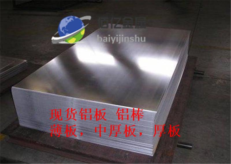 Le importazioni di Lamiere di Alluminio di approvvigionamento di Spot 6061T651 Alluminio lo specchio di Alluminio di completare le specifiche del Film di Alluminio.
