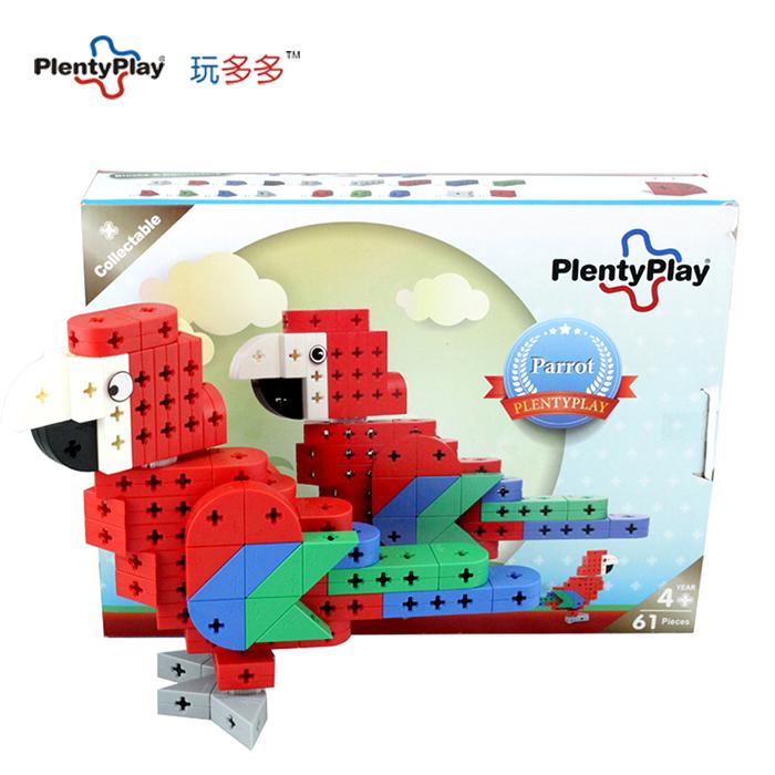 PlentyPlay玩多多创意拼装积木儿童玩具鹦鹉收藏摆设送礼拼插组装