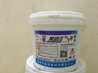 Panther King bathroom kitchen, JS polymer waterproof paint, Shenzhen Panther building materials waterproof paint