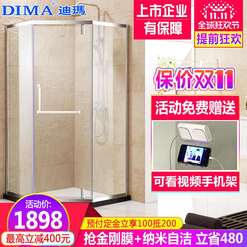 душевая алмаз типа душевая, открывающий дверь в стеклянную дверь ванной душем для настройки раздела ширма из нержавеющей стали