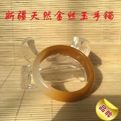 金丝玉手镯粉黄宝石光戈壁玉雅丹彩玉天然原石洒金糖色鸡油黄特价