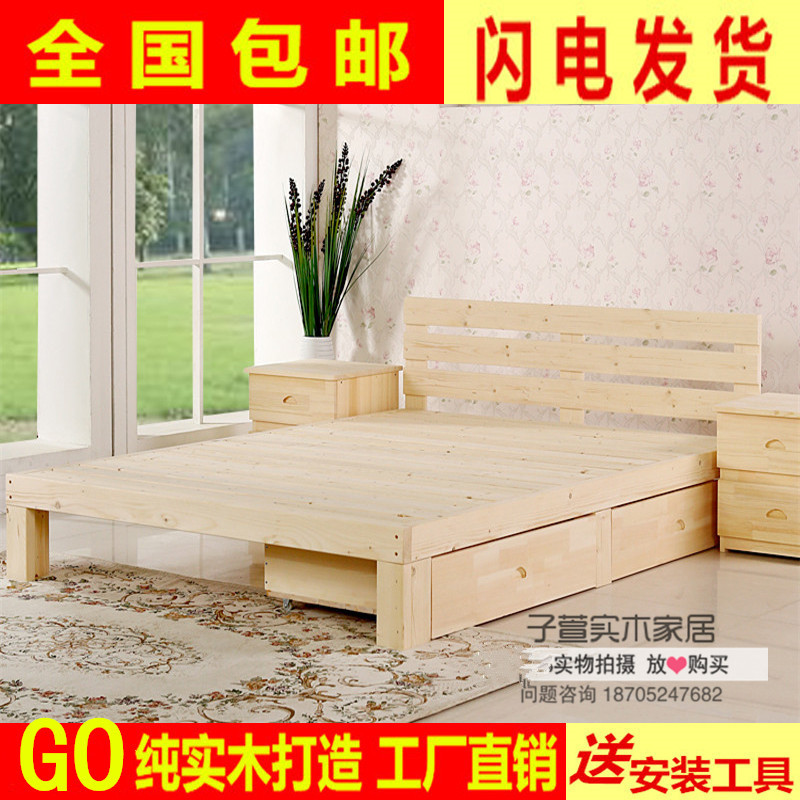 Solid wood bed tatami loose wooden bed single bed double bed 1.51.8 1.21.0 adult children