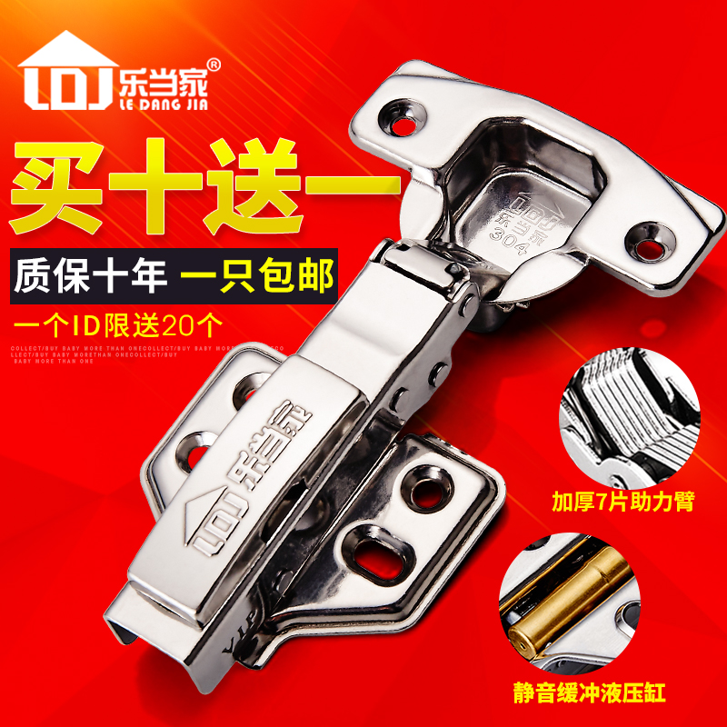 26mm cup opening micro damping cushion aircraft hinge, cabinet furniture hardware fittings, small cup hinge