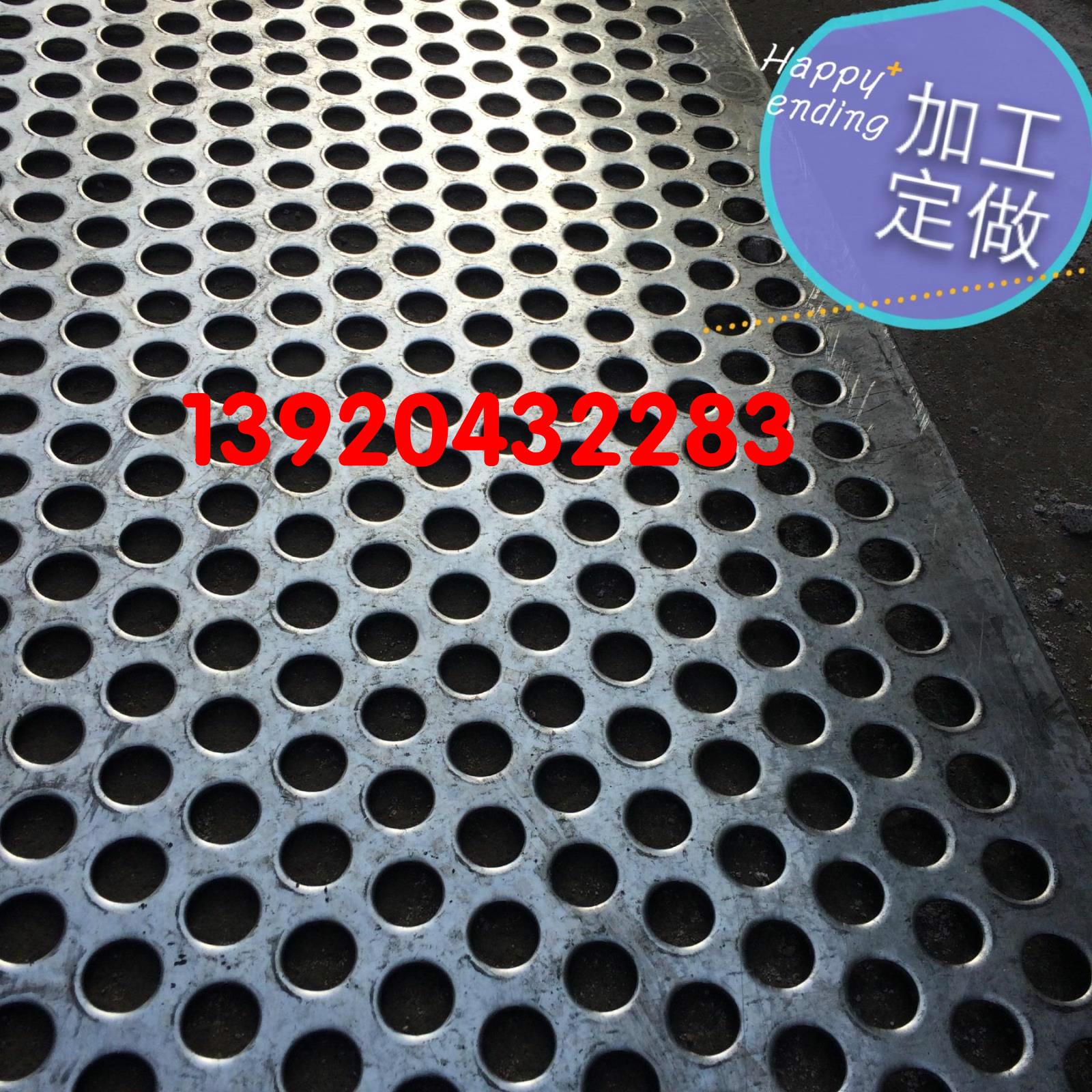 ステンレス板網円孔網方孔ボード網板曲げパンチ網