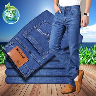 夏季浅色薄款牛仔裤男士弹力直筒宽松商务休闲中腰大码牛仔长裤子
