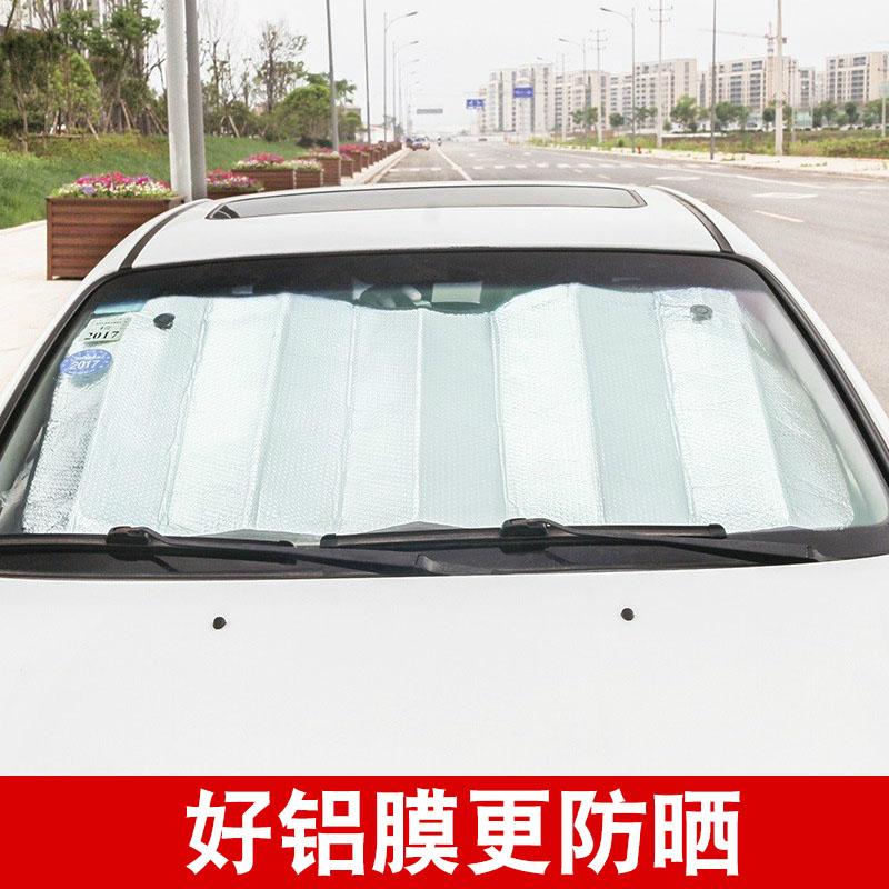 Pára - Brisas do carro sol viseira solar painéis de isolamento Folha de alumínio pára - sol de Cortinas