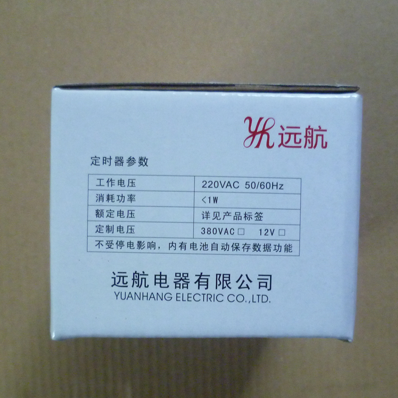 Long voyage microcomputer time control switch, KG316T street lamp timing switch, time controller, electronic timer 220V