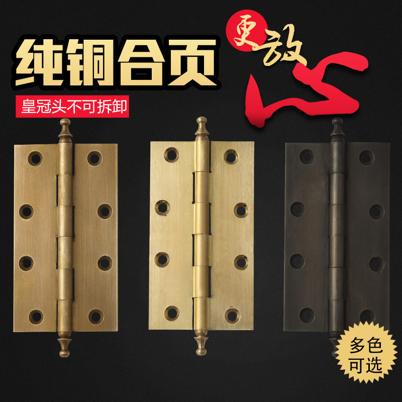 Door cabinet hardware fittings, crown head copper hinge thickening 2 inch 2.5 inch 3 inch 3.5 inch pure copper hinge Antique Black