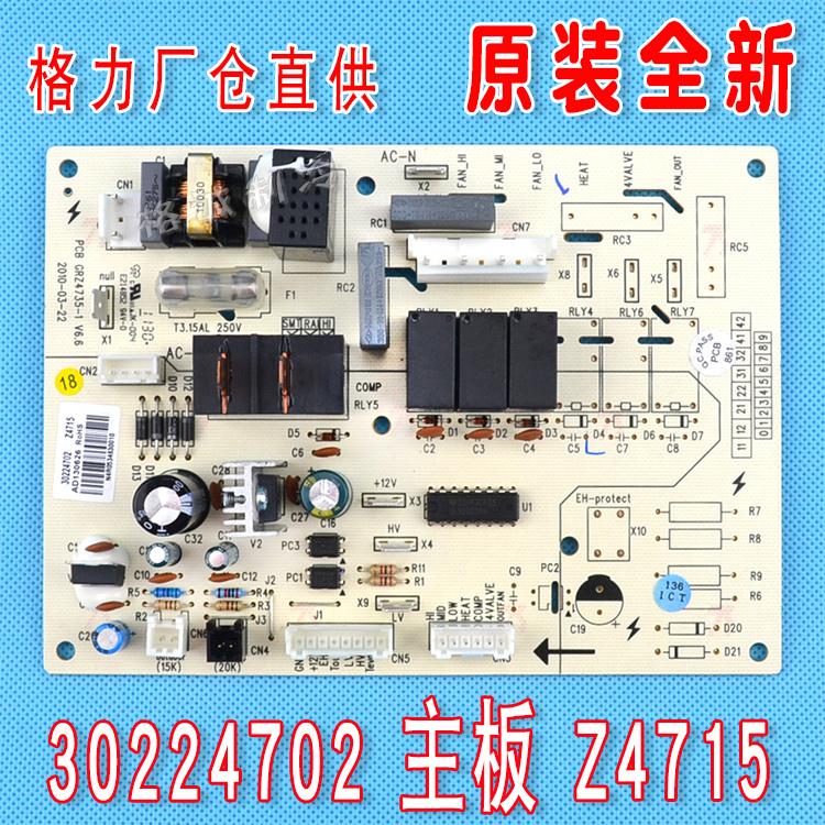 GREE klimaanlage - Maschine pocken - Vorstand 30224702 Z4715 GRZ4735-1 Aufsichtsrat.