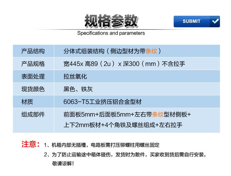 w przypadku wysokiej jakości głębokie dziury 2u 84 / 304 / instrumentów kontroli przemysłowej w przypadku urządzeń łączności z aluminium, podwozie /