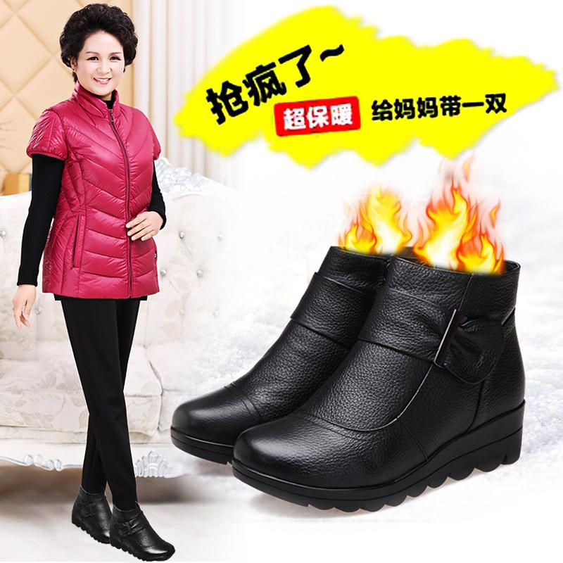 真皮妈妈鞋冬季棉鞋女鞋中老年皮鞋女雪地靴平底短靴加绒保暖鞋子