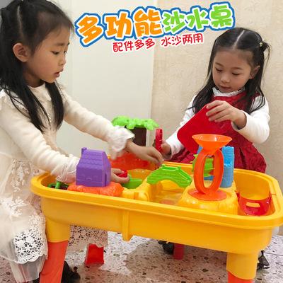 儿童沙滩戏水沙盘桌组合太空玩具沙宝宝铲子桶玩沙工具套装决明子