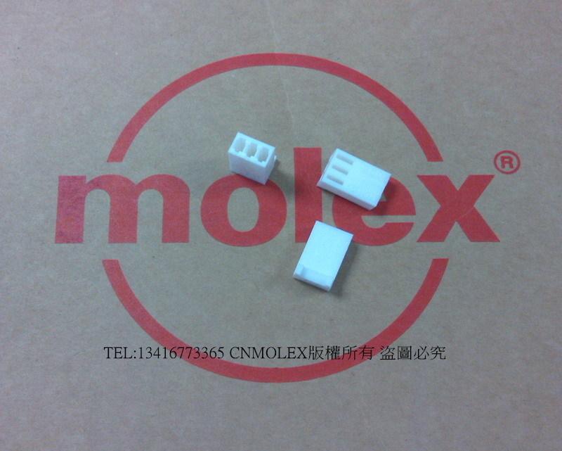 Molex Molex первоначального подлинного запасов 2201303722-01-3037 резиновая оболочка сокет соединение