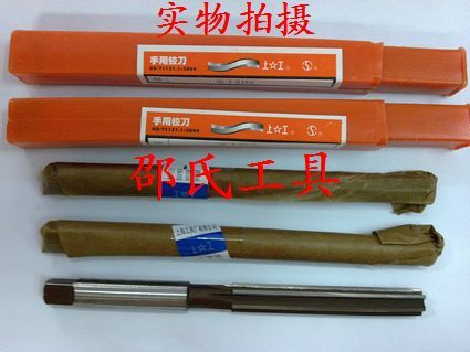 Authentic manual straight shank hand reamer 11H7 hand reamer anti-counterfeiting inquiry false penalty ten