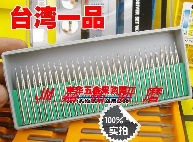 真ん中に台灣の品磨针ダイヤ電着ダイヤモンドといしヘッド合金磨针さん*さん