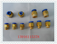 Quick insertion couplings - pneumatic couplings - quick couplings. Quick fitting joint. Pipe joint. PC6-02