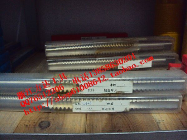 Taps for high speed steel lengthening machines / wire tapping (material 6542) M30*200*250*300
