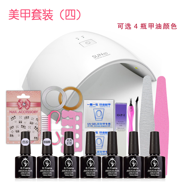 Armatura - strumento di Olio di petrolio fototerapia Manicure - I principianti di tutta una serie di strumenti per le unghie di Studiosi Le unghie