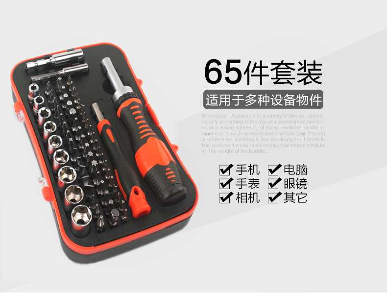 Sleeve multi head household automobile maintenance screwdriver set combined hardware tool wrench