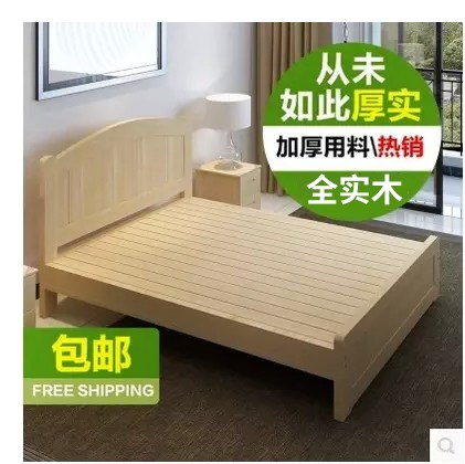 The new package about modern children's 1.5 single bed double bed loose bed of 1.2 meters of 1.8 adult bed solid forms