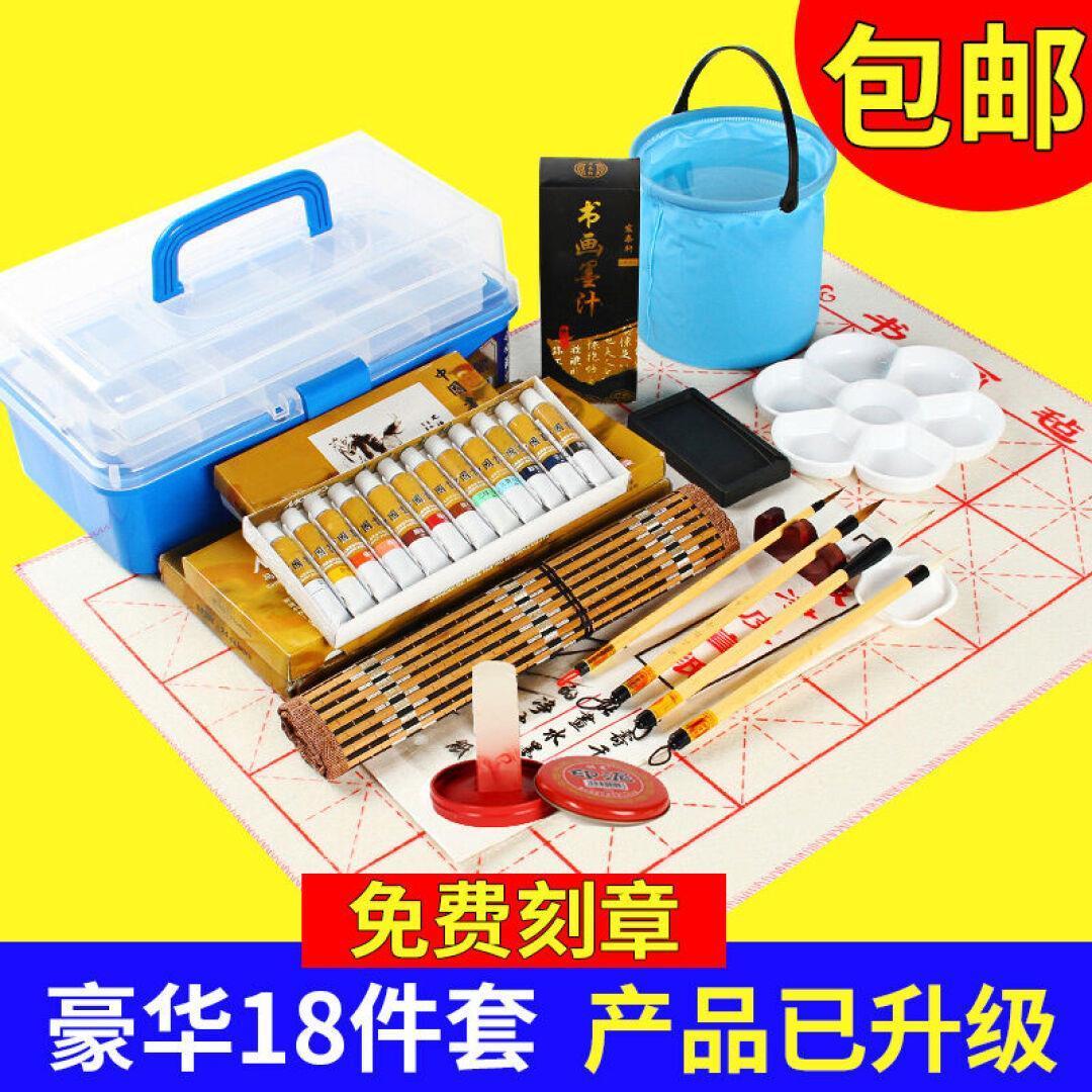 La Tuta di Colore dipinto di strumenti per dipingere un pennello inchiostro 24 18 gli strumenti prodotti rivestiti di pigmenti