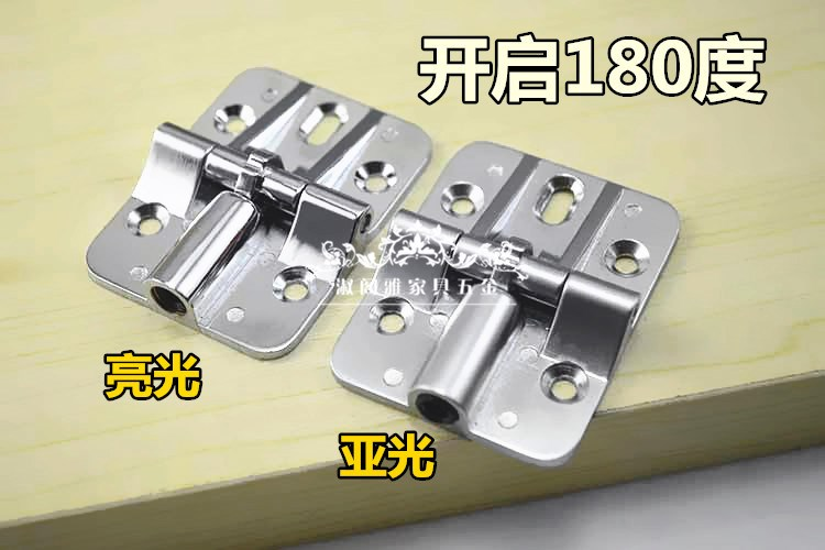 Thickened adjustable torsion limit hinge 90/180 positioning hinge folding door hinge flap hinge