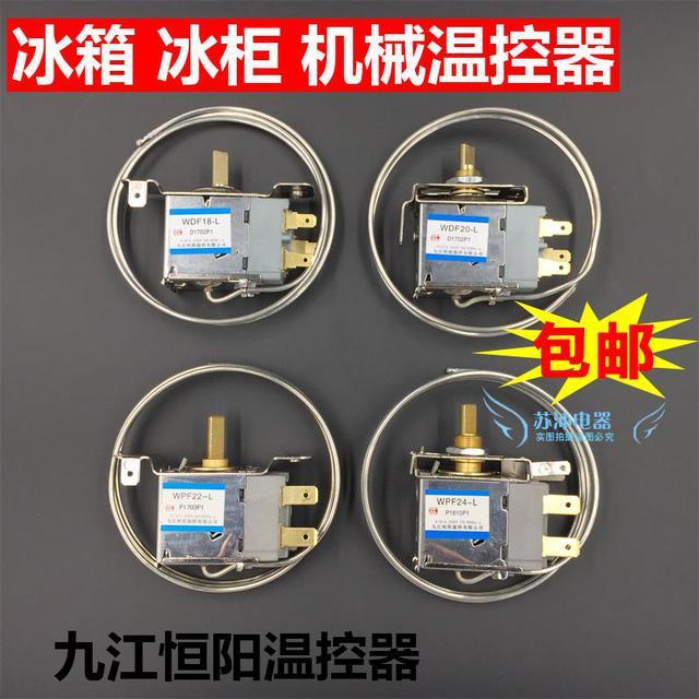 Un commutateur de réglage de température d'arrêt de régulation de la température de réfrigérateur réfrigérateur thermostat thermostat thermostat thermostat 20 réfrigérateurs universel