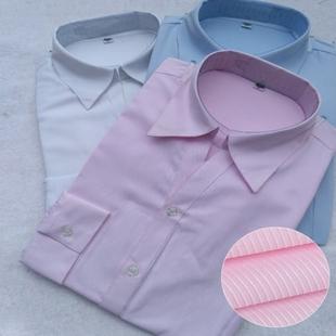 粉色条纹衬衣女士2017职业白衬衫春装25岁长袖正装防走光新款秋天