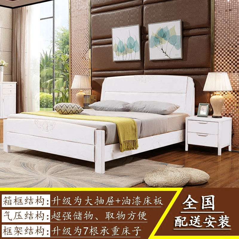 Solid wood beds, double beds, all solid oak, high box storage, modern Chinese style bedroom, simple marriage bed 1.5 meters 1.8