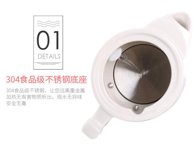 Hervir el agua de calefacción eléctrico automáticamente 0 litros de té té de cerámica de cerámica de calefacción doméstico la tetera el agua caliente