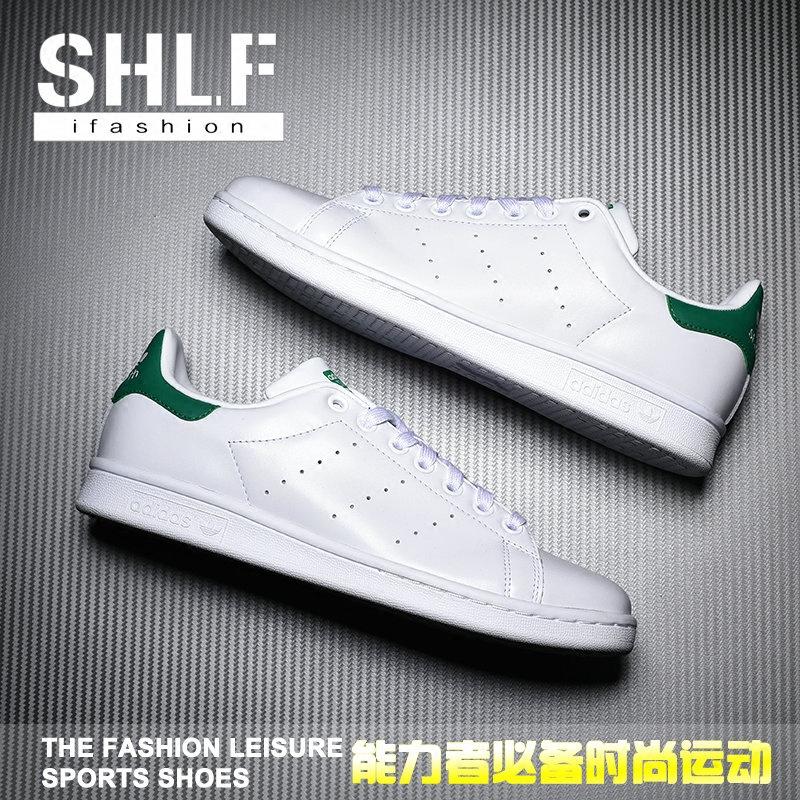Adidas клевер досуг женской обуви Adidas Смит M20324 stansmith зеленый хвост