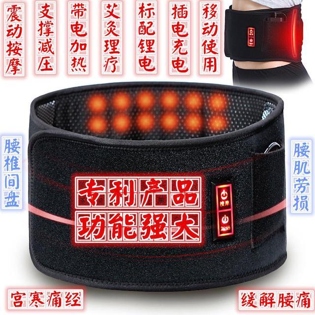 電気加熱ベルト腰盤過労灸腰腰腰マッサージャー腰椎温湿布鋼板頼まれ護ベルト
