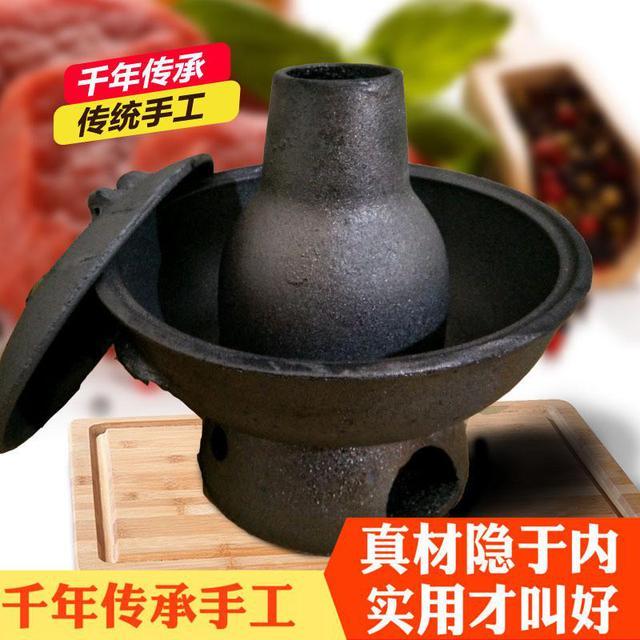 стари дървени въглища в пекин въглен съд съд котел задушено непрозрачен, глинено гърне почва съд огън котел
