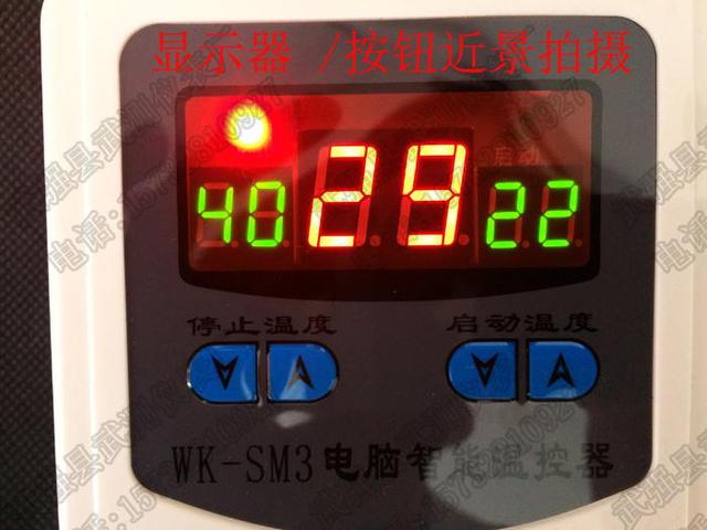WK-SM3 microcomputador controlador de temperatura inteligente magnet impermeável interruptor de controle de temperatura Da sonda 3 tela 2000W mail pack