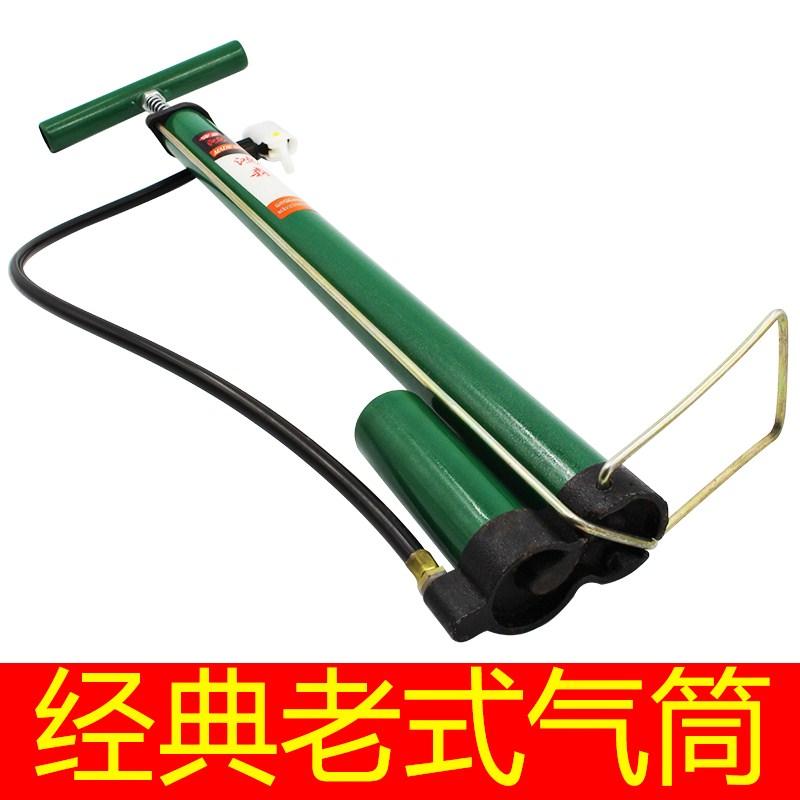 ปั๊มแรงดันสูงปั๊มเก่าที่ใช้ในครัวเรือนรถยนต์มอเตอร์ไซค์จักรยานไฟฟ้ารถยนต์ท่อก๊าซท่ออากาศ
