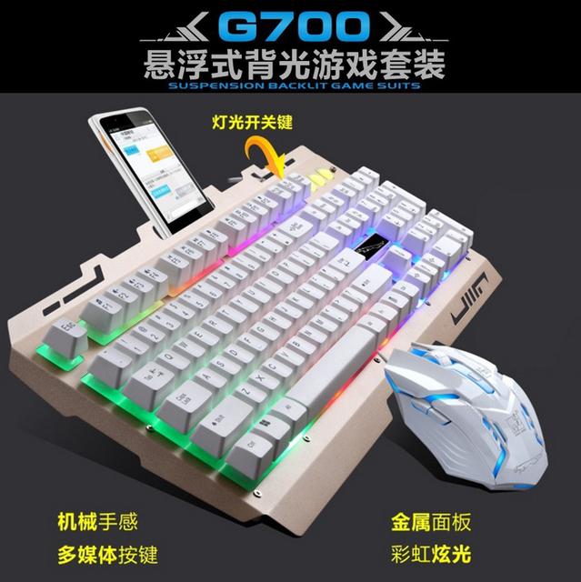 Cabo USB para teclado e mouse g700 desktop suite com Luz de Arco - íris EM máquinas de Jogo de Chaves