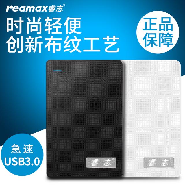 Pack 邮睿 Bo usb3.0 mobile festplatte - 2,5 - Zoll - festplatte SSD - notebook Hart - CD - box