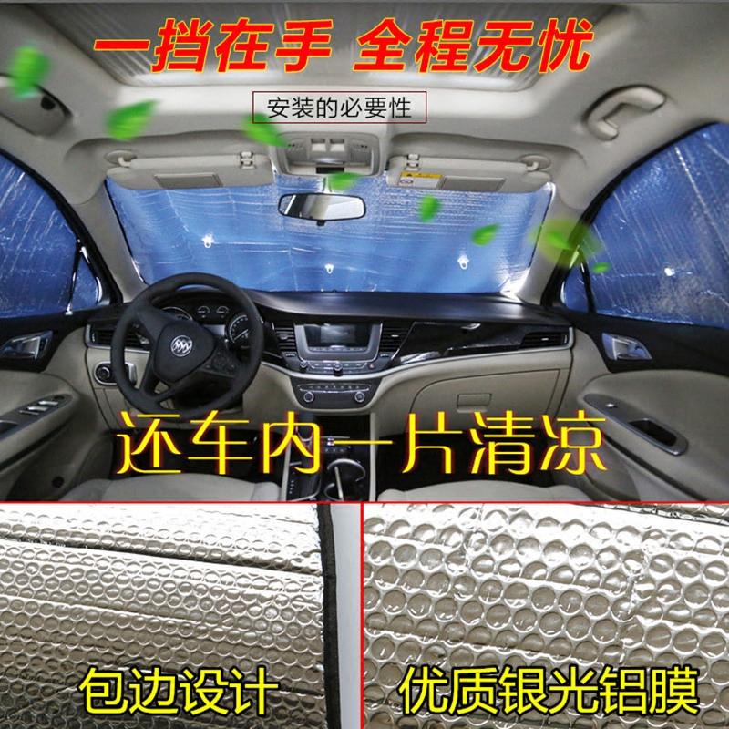 Un automóvil solar térmico weilang quitasol deflector weilang adaptado dedicado a Buick weilang quitasol