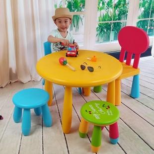 table chaise b b plastique meuble de salon contemporain. Black Bedroom Furniture Sets. Home Design Ideas