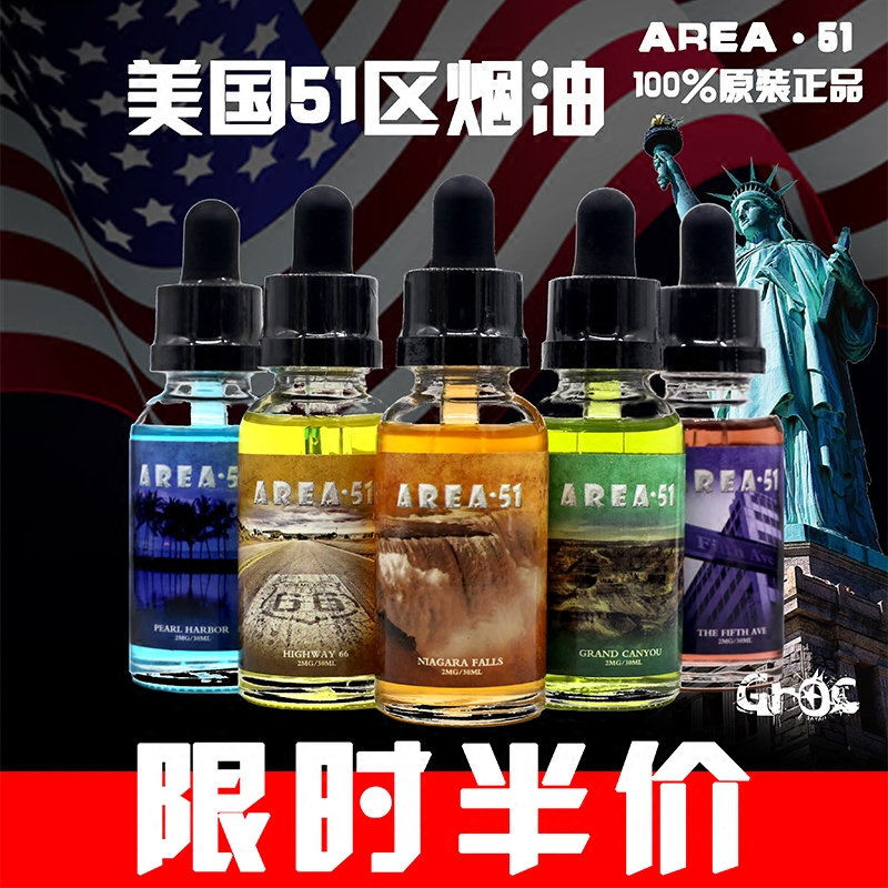 Groc Аутентичные импорт США дыма Fjollfarea51 район Шоссе 66 Пятой авеню электронных сигарет жидкость