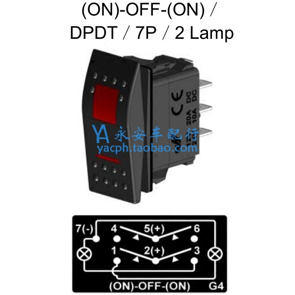 The 12V car modified bilateral self reset with light JEEP type rocker button switch genuine 3 file