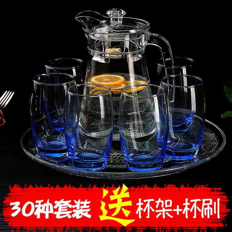 The new crystal glass kettle heat cup water cup tray cup cold water cup creative home guest