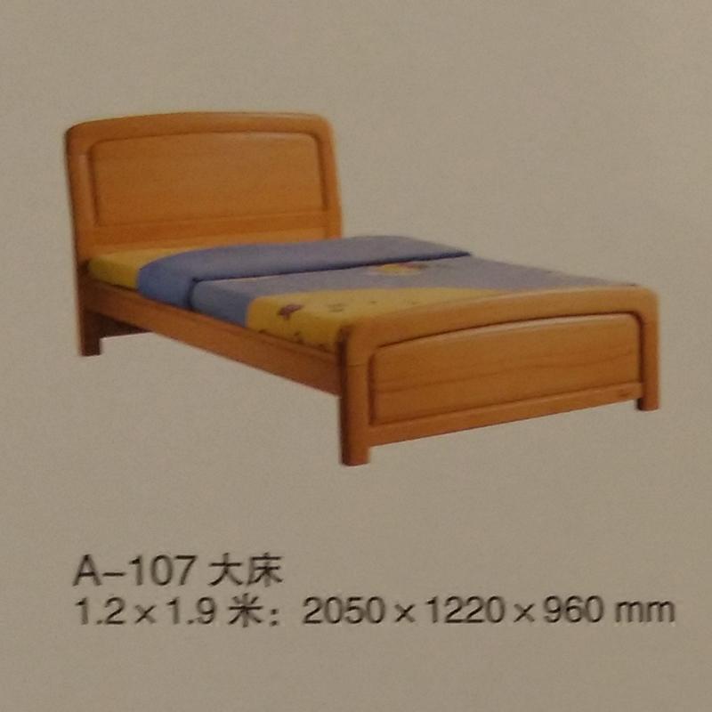 Simple Suite modernas de madera de un metro de la cama de los dos haya puertas de vestuario estantería el estudio de escritorio.