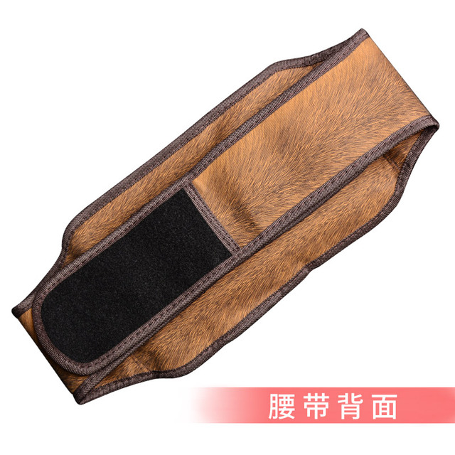 Electric heating electric heating belt natural jade magnetic belt waist waist belt and stomach