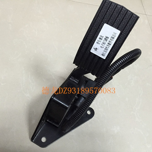 Genuine auto parts Delong F3000 electronic accelerator pedal assembly of automobile accelerator controller