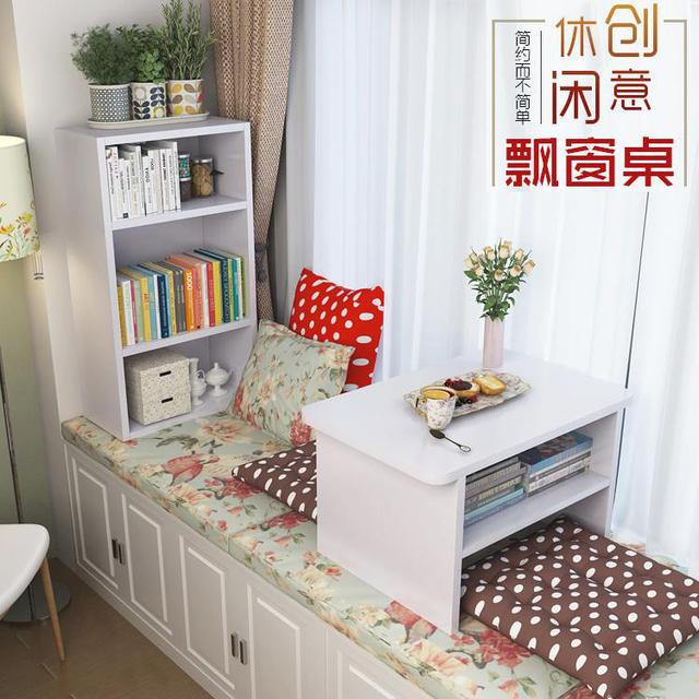 College Students' dormitory artifact solid wood bed computer desk desk table table small household learning tatami bamboo table