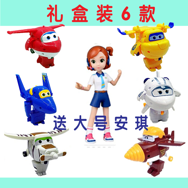Super large flash toy set full set a 8 PACK MINI trumpet shaped robot Le Di small love