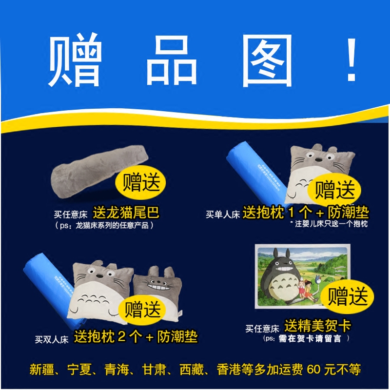 Folding bed, single person, double family, lunch break, lazy mattress, cute cartoon lovers, multifunctional invisible simple bed